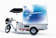 Biciclette frigorifero per le consegne di cibo in città. La novità al salone di Hannover