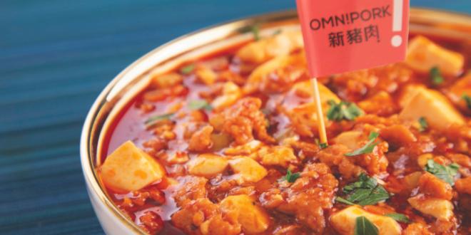 omnipork piatto cina